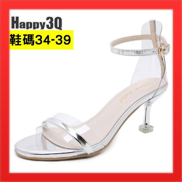 細跟涼鞋子透明鞋金屬色女鞋38高跟鞋子女鞋子百搭女鞋39-銀金34-39【AAA4634】