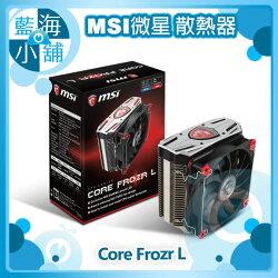 MSI 微星 Core Frozr L CPU 散熱器