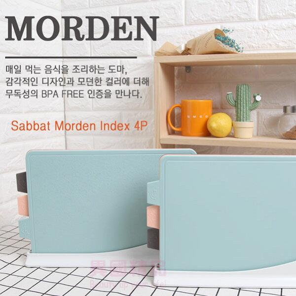 韓國BPA-FREE馬卡龍砧板4件組砧板雙面設計兩面都可以用【特價】§異國精品§