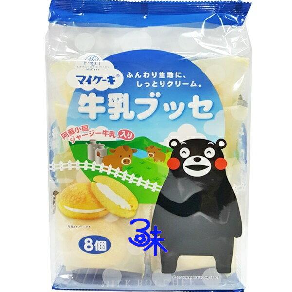 (日本)柿原製果熊本熊牛乳蛋糕(柿原熊本牛乳蛋糕) 1包128公克(8入) 特價 123元 【4901554036421 】