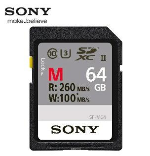 [富廉網]【SONY】SDXCUHS-IIC10260MBs64GBM系列記憶卡(SF-M64)