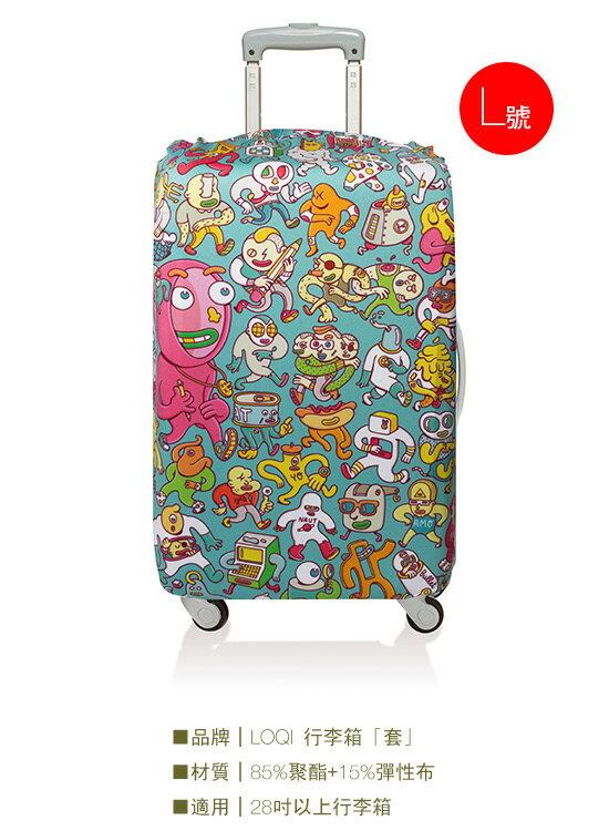 【騷包館】LOQI 德國品牌 時尚高防護防塵行李箱套(大) = 漫畫 LO-LLBRFO