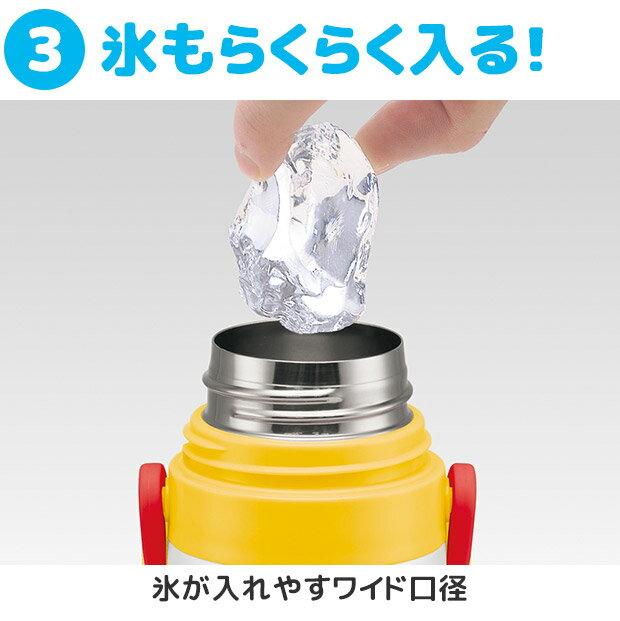 日本Skater / 超輕量不鏽鋼兒童水壺 / SDC4。日本必買 日本樂天代購。滿額免運 9
