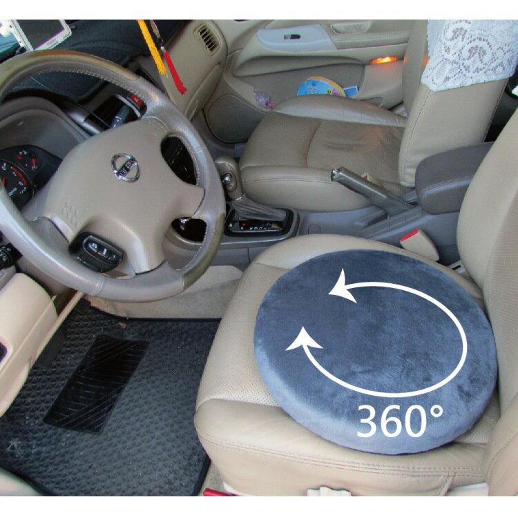 坐墊 - 家用、車用360度旋轉座墊 汽車駕駛座也可用 銀髮族、足部行動不便者適用