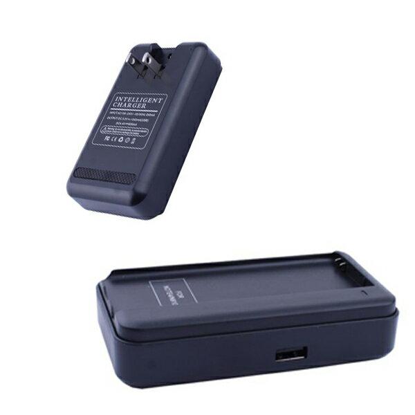 樂天最低價  Samsung NOTE4 電池座充 充電座(V50-0999) 1