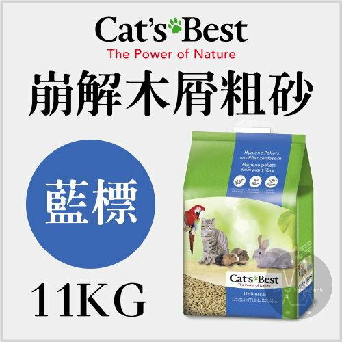 CAT'S BEST 凱優[藍標崩解木屑砂,11kg](2包免運組) 0