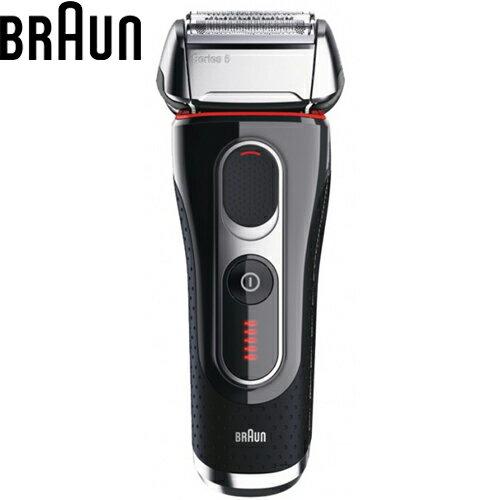 德國百靈 Braun 5090cc 5系列靈動貼面電鬍刀