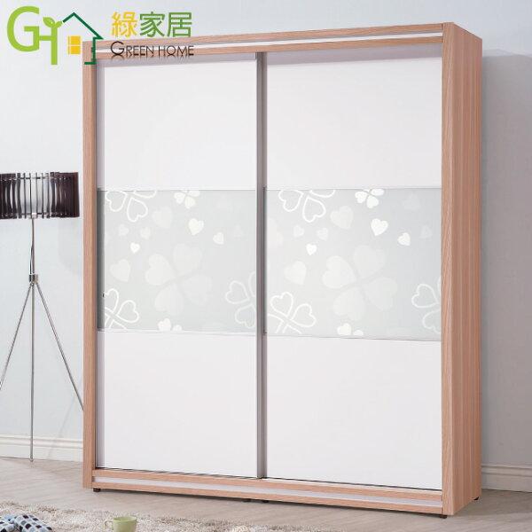 【綠家居】馬魯夫時尚5尺木紋推門衣櫃收納櫃(雙吊桿+雙拉盤+二抽屜)