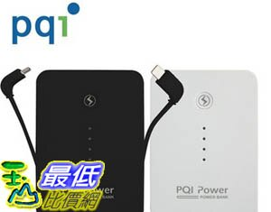[COSCO代購 如果沒搶到鄭重道歉] PQI 5200mAh 收納式充電線行動電源 白 _W66003