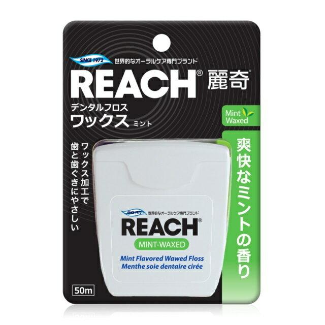 【麗奇】潔牙線含蠟薄荷-單入50M