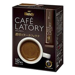 【橘町五丁目】 日本AGF Blendy  CAFE  LATORY  即溶咖啡-苦味 拿鐵- 18本入 -144g 0