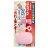 日本SANKO攜帶式魔法奶瓶刷組(粉色 / 綠色)嬰幼兒奶瓶奶嘴清潔刷 2
