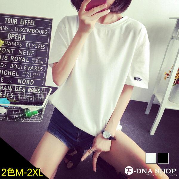 F-DNA★WHITE-BLACK袖口繡字閨密T短袖上衣T恤(2色-M-2XL)【ESK1517】