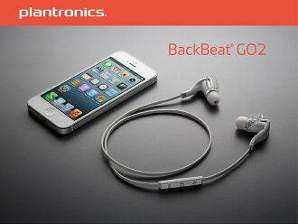 Plantronics BackBeat GO 2 無線藍牙耳機 精裝版 繽特力