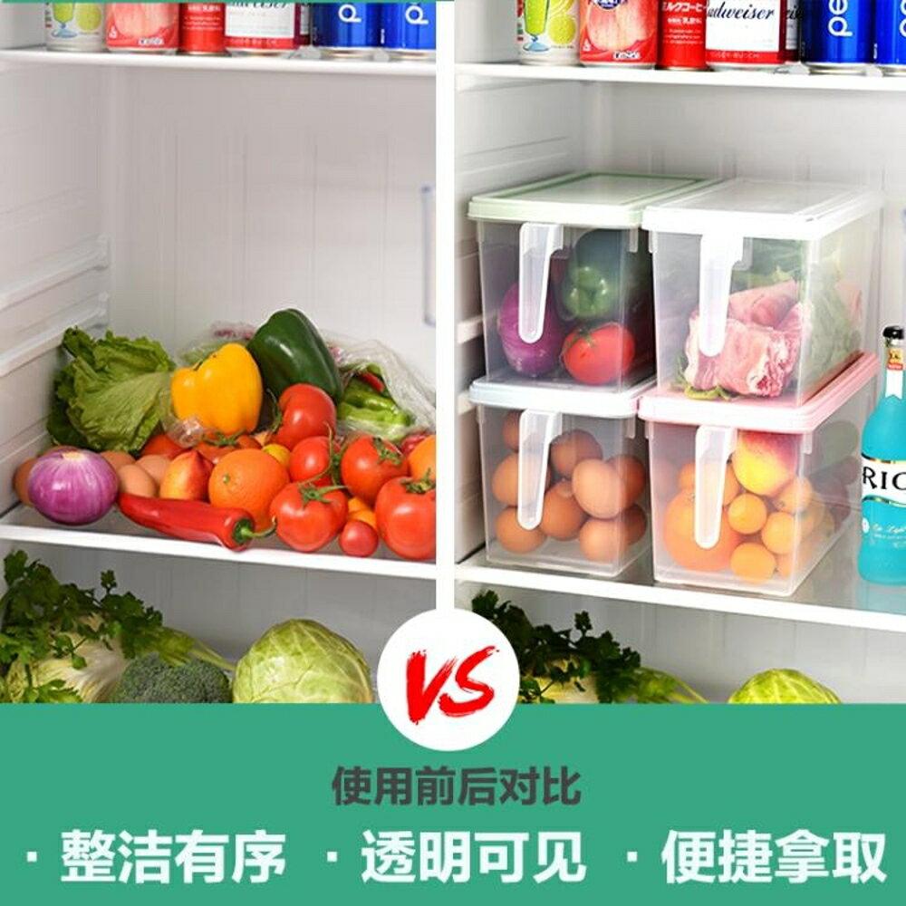 冰箱收納盒抽屜式冷凍盒廚房保鮮儲物盒