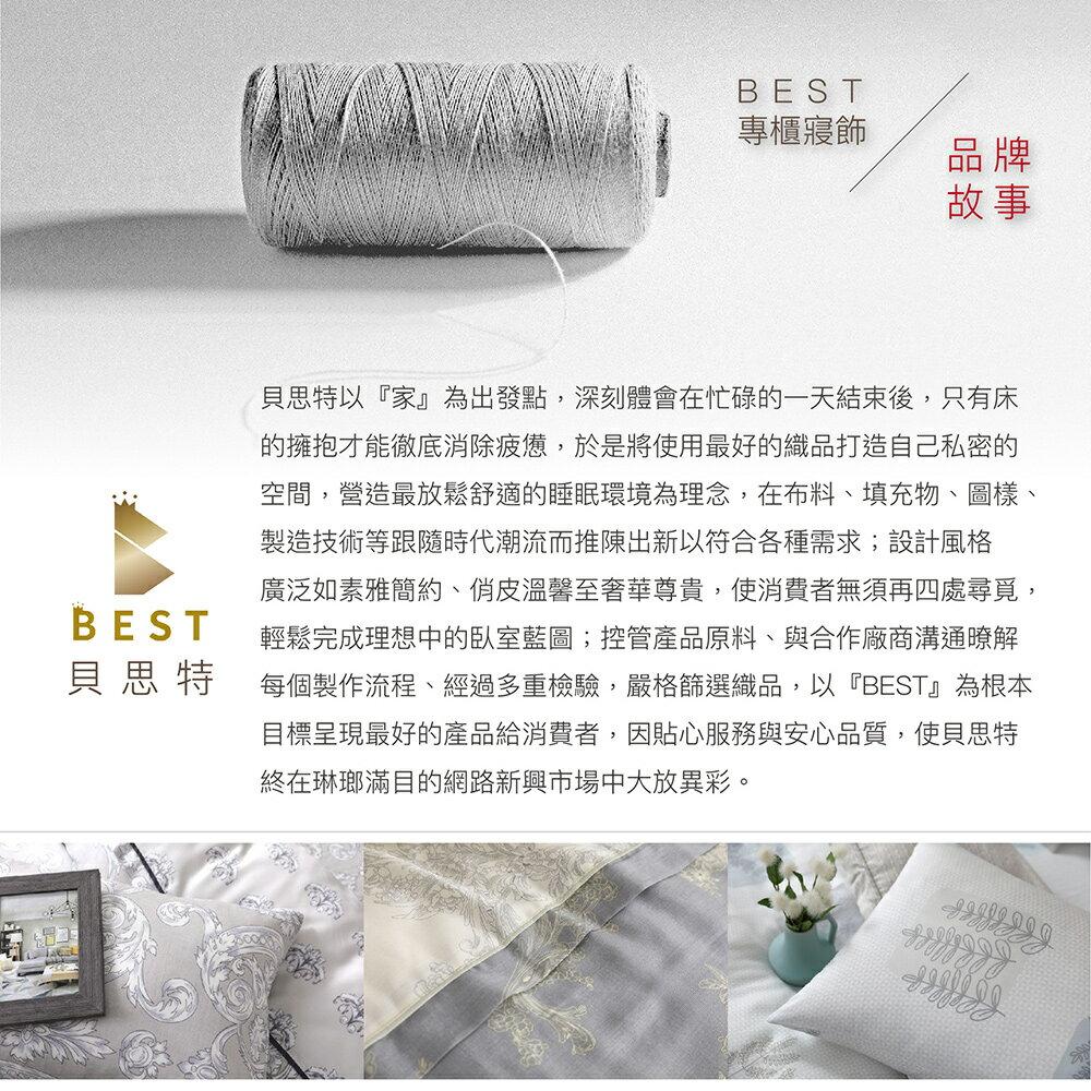 3D碳化麻將蓆 (單人 / 雙人 / 加大 / 特大) 立體透氣網 / 棉繩專利設計 / 頂級緹花包邊 / 涼席 BEST貝思特 9