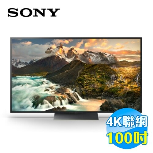 SONY 100吋日本原裝4KHDR聯網LED液晶電視 KD-100Z9D 【送標準安裝】