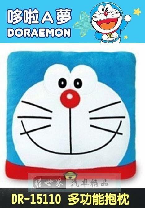 權世界@汽車用品 日本 哆啦A夢 小叮噹 Doraemon 多功能 靠墊/抱枕/暖手枕/午安枕 DR-15110