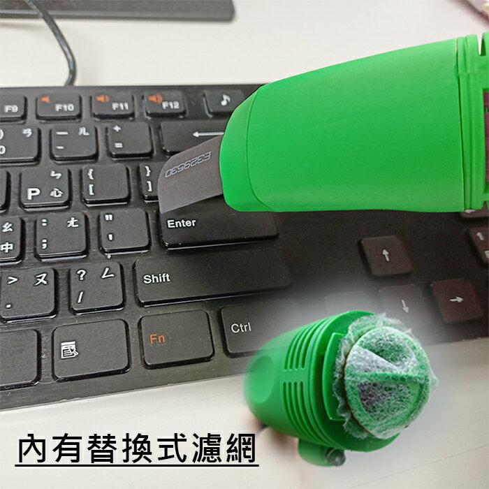 【現貨】 迷你鍵盤吸塵器 USB小吸塵器 電腦吸塵器 鍵盤吸塵器 迷你吸塵器 刷頭清潔鍵盤 附LED燈