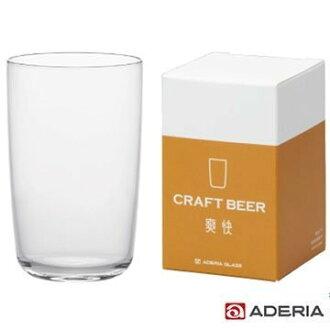 【ADERIA】精工啤酒杯-爽快B-6781 / 日本製 石塚哨子 耐溫120度 玻璃杯 紅酒 小酌 宴客