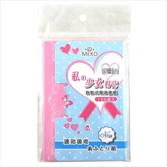 MEKO 私の少女時代吸油面紙-大 V-005