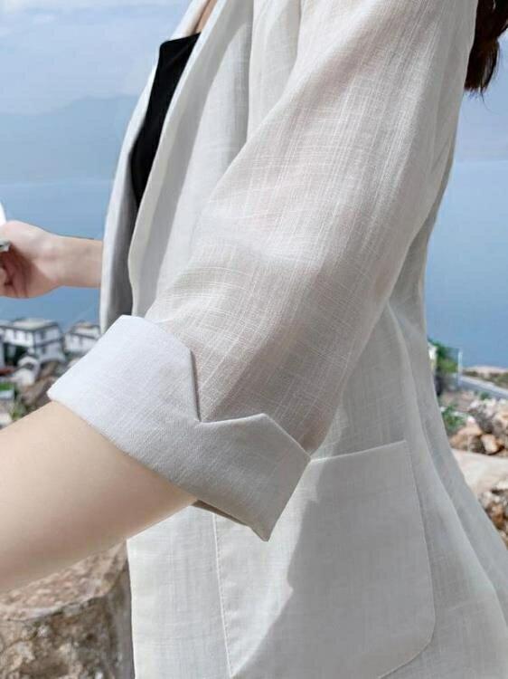 西裝外套 亞麻小西裝外套女薄款休閒9夏季新款韓版修身棉麻西服七分袖女 【雙十二全館免運】