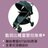 【酷貝比】城市嬰兒手推車 (黑色) 贈送價值NT$690雨罩 0