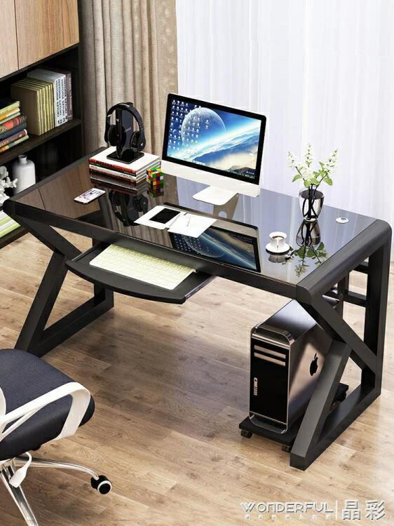 【快速出貨】電腦桌 電腦臺式桌家用 簡約現代經濟型書桌 簡易鋼化玻璃電腦桌學習桌子 交換禮物  七色堇 元旦 交換禮物