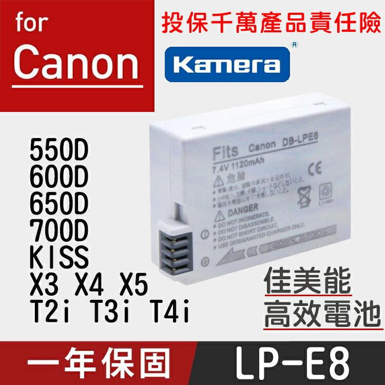 佳美能@攝彩@Canon LP-E8佳美能電池550D 600D 650D 700D X7i Kiss X5 T3i T5i