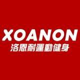 Xoanon 洛恩耐運動健身品牌