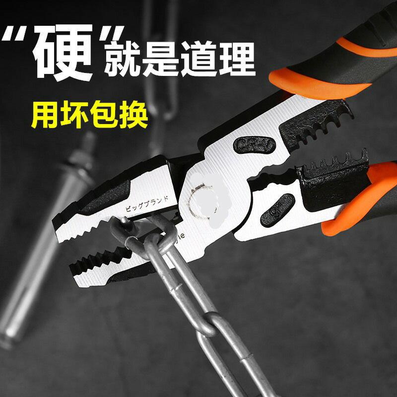 ❀℗老虎鉗子多功能鋼絲鉗9寸工業級省力萬用虎口手鉗電工尖嘴剝線鉗 全館八八折
