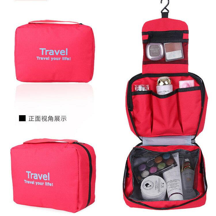 旅行男女式洗漱包 化妆包 韓國收纳包 旅遊整理袋~大紅色