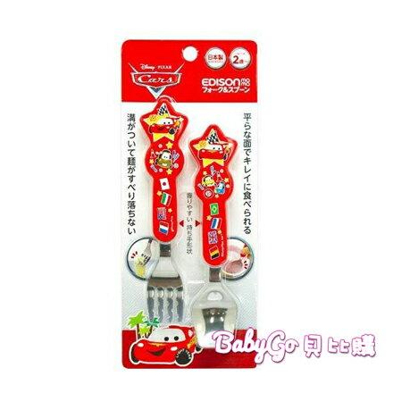 *babygo*EDISON 日本進口迪士尼幼兒學習湯叉組【汽車總動員】