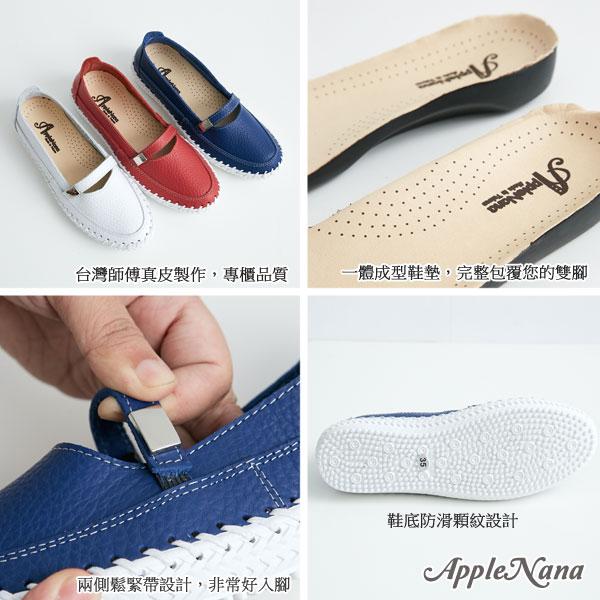 好穿不掉腳。瑪莉珍真皮氣墊鞋【QT70131080】AppleNana蘋果奈奈 3