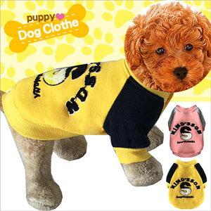 字母印花變身寵物裝^(寵物衣服寵物服裝寵物服飾店.毛小孩小狗衣服小貓衣服 .卡通寵物用品