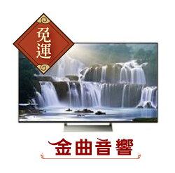 【金曲音響】SONY美規XBR-75X900E 4K電視