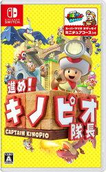 [刷卡價] Nintendo Switch NS 前進!奇諾比奧隊長 尋寶之旅 日文版