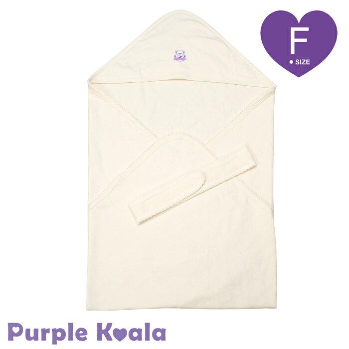 Purple Koala 有機棉方形包巾 ^(F^) 100^% 製 ~  好康折扣