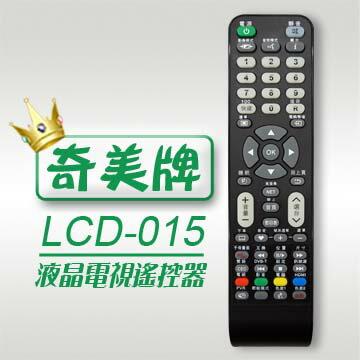 【遙控天王】LCD-015(奇美CHIMEI)液晶/電漿/LED電視遙控器**本售價為單支價格**