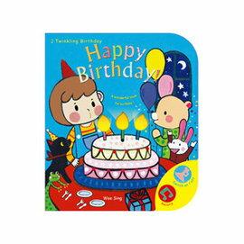 【淘氣寶寶】DY895 歡樂有聲書-Happy Birthday!-英文版(橘盒-S015)【幼福童書/有聲書/學習書】
