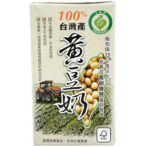 即期2020.04.16 100%國產產銷履歷黃豆奶(微糖-24罐 / 箱) [大買家] 4