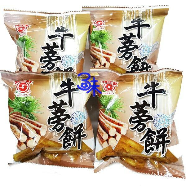 (台灣) 南投 竹山 日香牛蒡餅乾 1包 1800公克 特價 300 元【4710953083437】(日香餅乾)