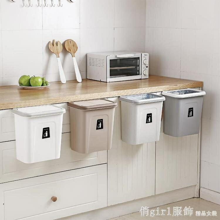 垃圾桶 廚房櫥櫃門掛式垃圾桶家用分類壁掛式懸掛廚余干濕掛桌面創意收納