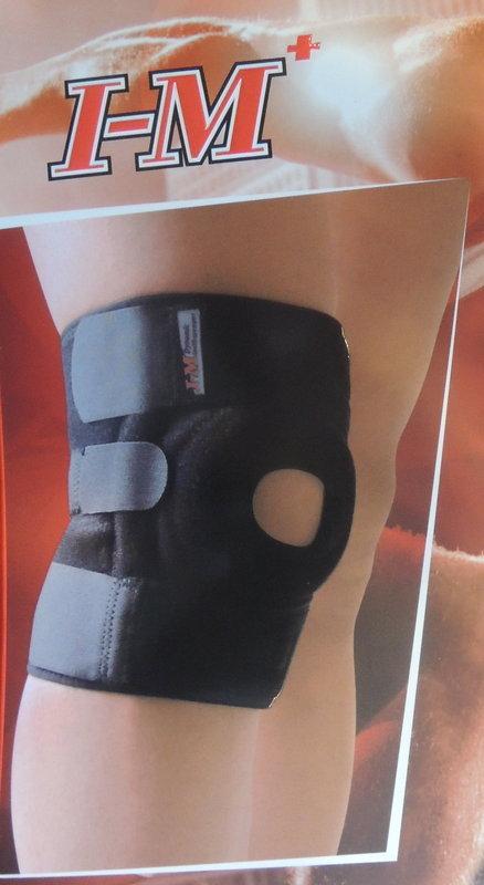 I-M 台灣 |  I-M Coolmax開放式軟鐵短護膝 | 秀山莊(NS-7A48)