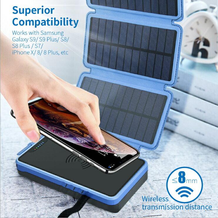 行動電源 太陽能無線充電寶20000毫安大容量戶外防水行動電源學生戶外折疊 喜迎新春 全館8.5折起
