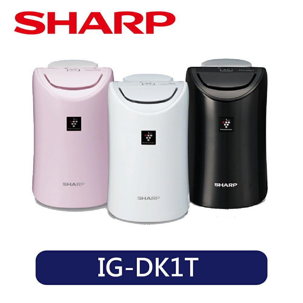 SHARP   自動除菌離子保濕美顏機 IG-DK1T