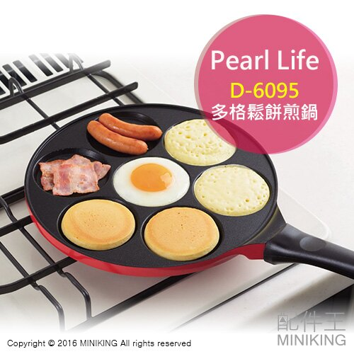 【配件王】日本代購 Pearl Life D-6095 魔幻不沾平底鍋 鬆餅鍋 多格煎鍋