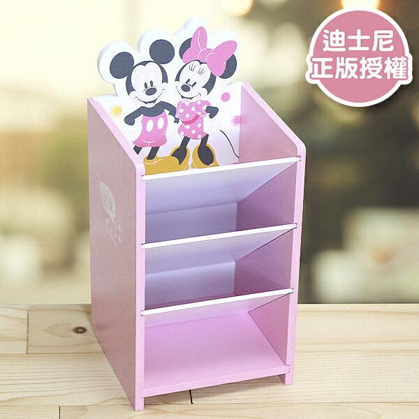Disney 迪士尼 米奇米妮 萌萌斜口 收納盒【蕾寶】