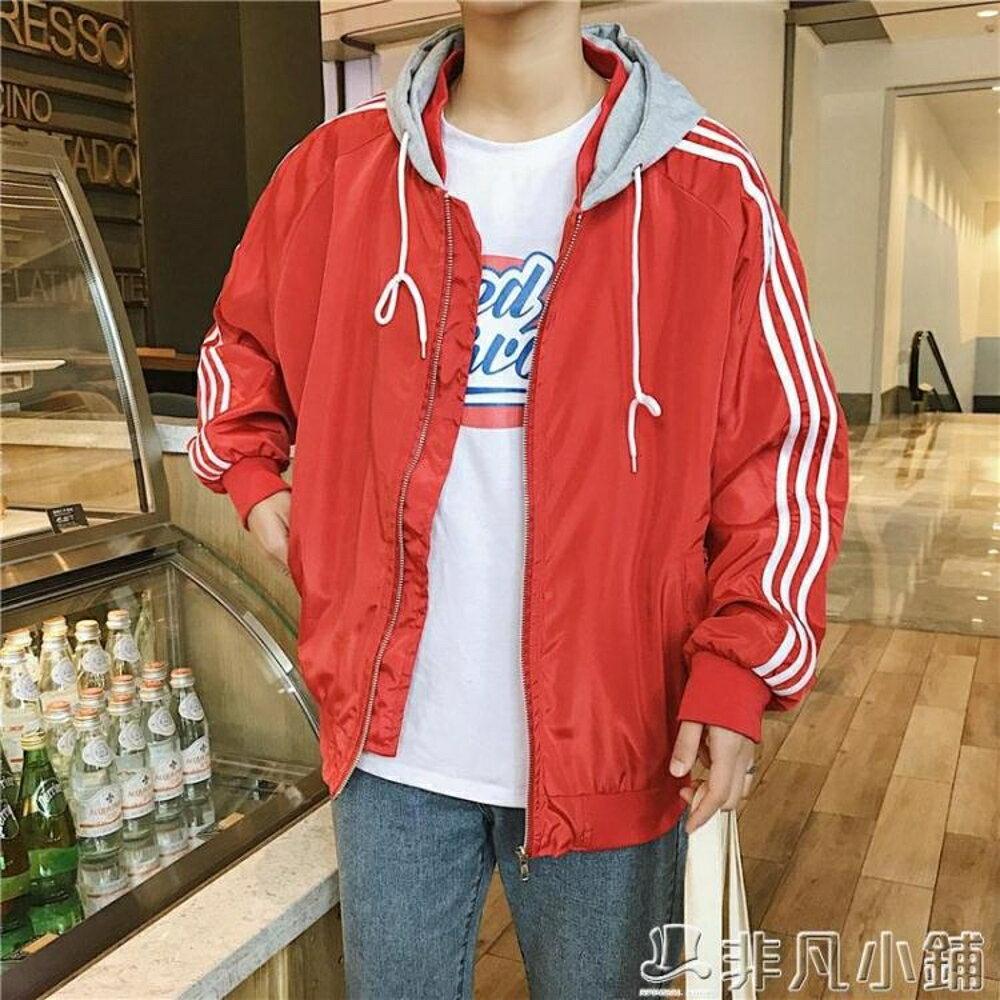 外套 冬季男外套韓版寬鬆男士夾克情侶棉春秋棒球衣服    非凡小鋪