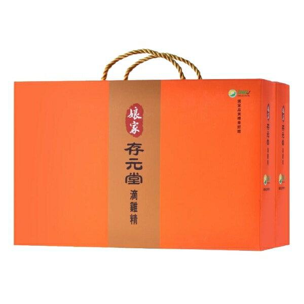 存元堂 滴雞精 娘家推薦 (50ML/12入/2盒特規組)【杏一】